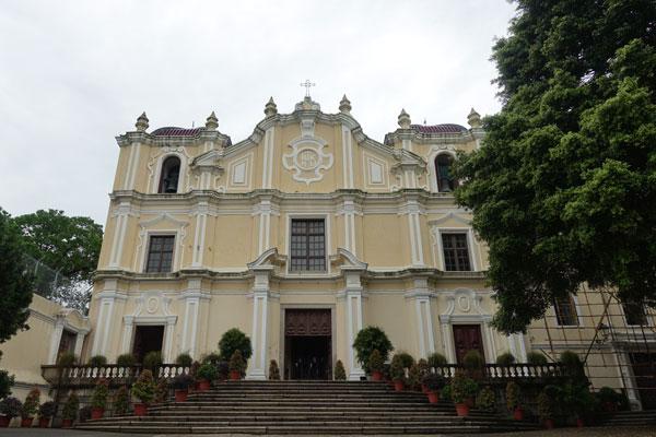 Macau Sehenswürdigkeiten Heritage Trail Joseph Seminary