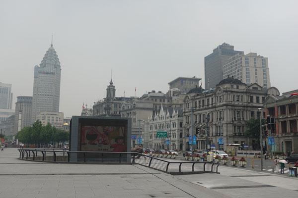 Shanghai Sehenswürdigkeiten The Bund