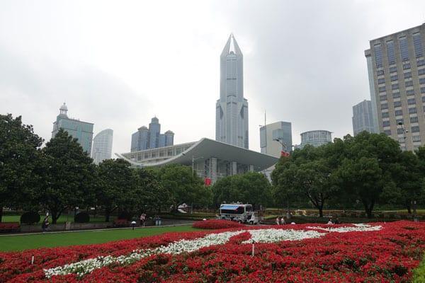 Shanghai Sehenswürdigkeiten Peoples Square