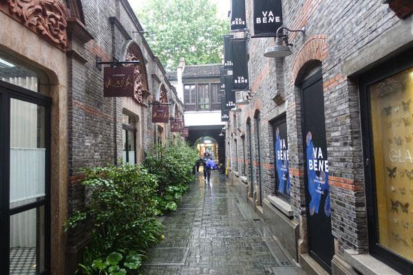 Shanghai Sehenswürdigkeiten Xintiandi
