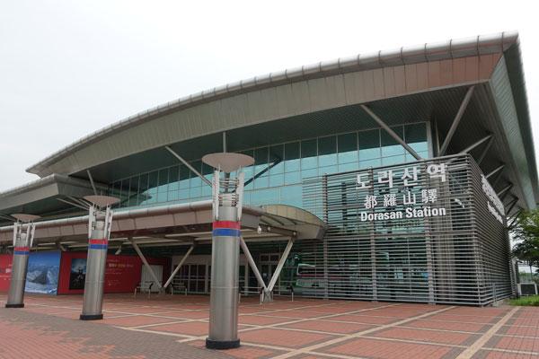 DMZ Tagestour von Seoul Dorasan Station