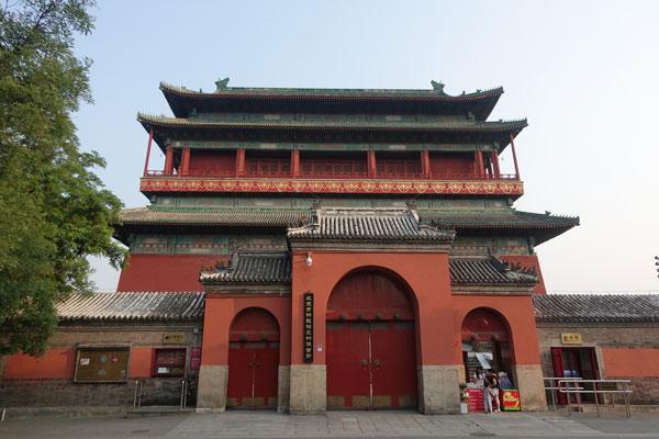 Peking Sehenswürdigkeiten Drum Tower Trommelturm