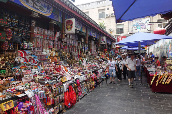 Peking Sehenswürdigkeiten Wangfujing Souvenir Strasse