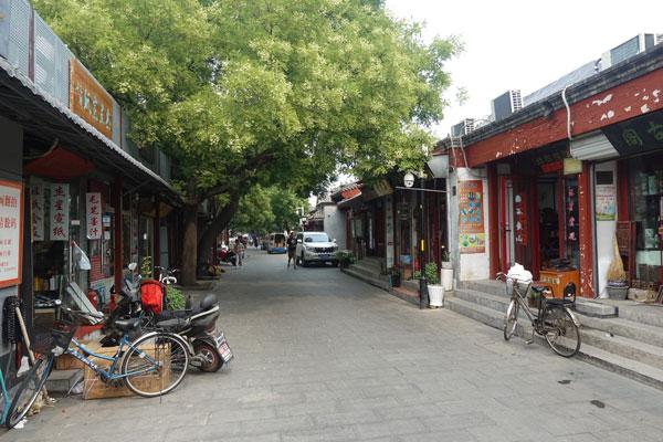 Peking Sehenswürdigkeiten Liulichang Street Kaligrafenstraße
