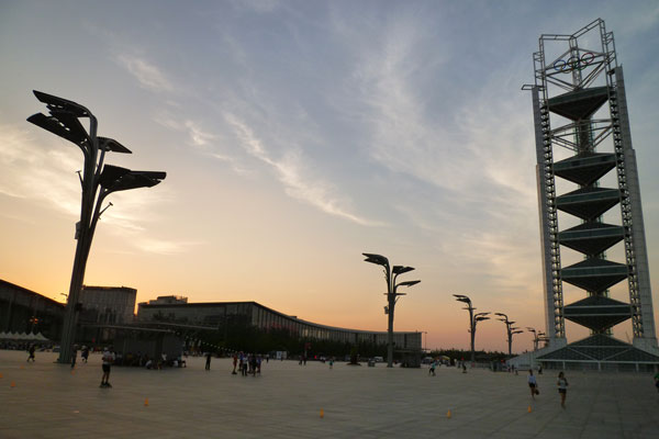 Peking Sehenswürdigkeiten Olympia Park