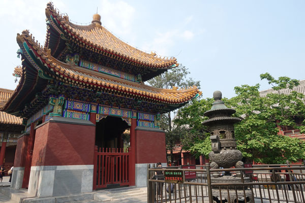 Peking Sehenswürdigkeiten Yong He Lama Tempel
