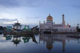 Brunei Sehenswürdigkeiten Bandar Seri Begawan Beitragsbild