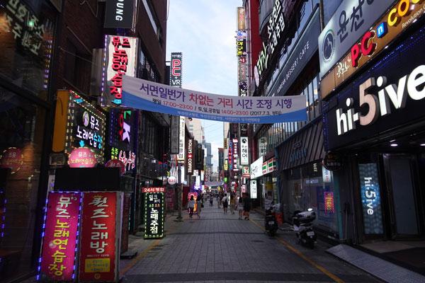 Busan Sehenswürdigkeiten Seomyeon Eatery Alley
