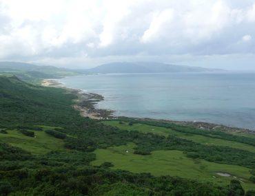 Kenting Nationalpark Beitragsbild