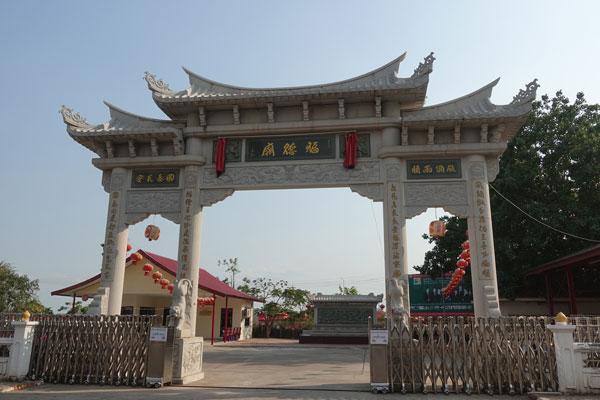 Reisebericht Laos Sehenswürdigkeiten Vientiane-Chinese-Temple