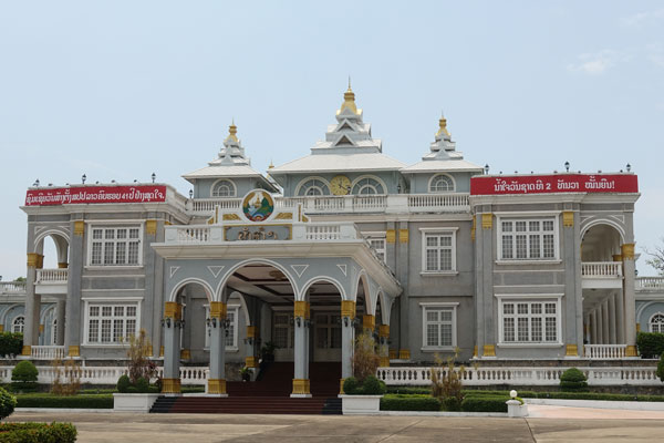Reisebericht Laos Sehenswürdigkeiten Vientiane-Präsidenten-Palast