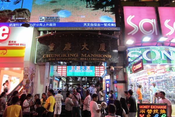 Hongkong Sehenswürdigkeiten Kowloon Tsim Sha Tsui