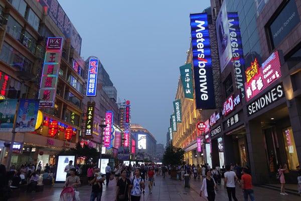 Shanghai Sehenswürdigkeiten Shopping Nanjing East Road