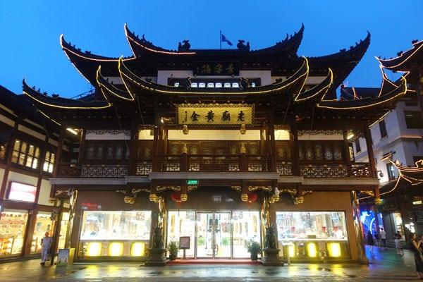 Shanghai Sehenswürdigkeiten Yuyuan Garden