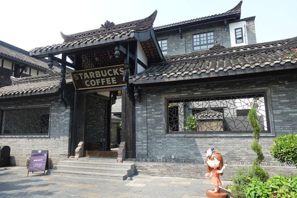 Chengdu Old Dragon Street Straßenbild