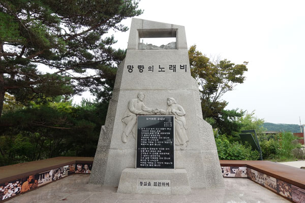 DMZ Tagestour von Seoul Imjingak Park