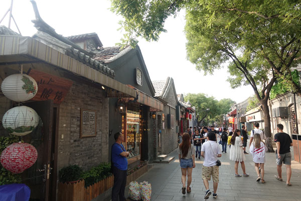 Peking Sehenswürdigkeiten Hutongs