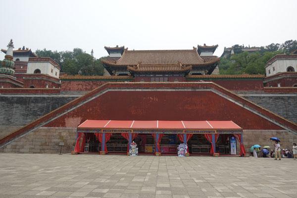 Peking Sehenswürdigkeiten Neuer Sommerpalast