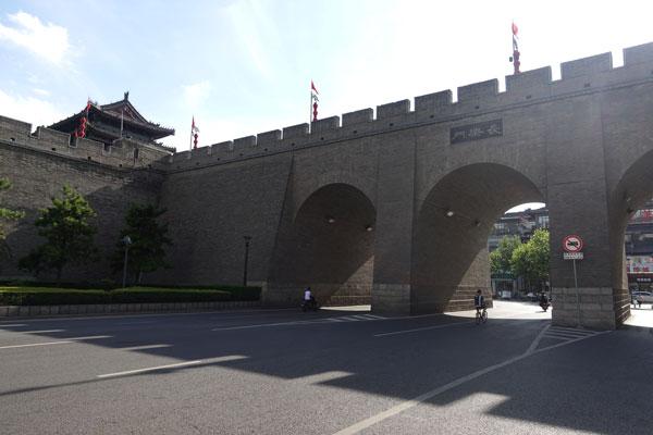 Xian Sehenswürdigkeiten Park entlang Stadtmauer
