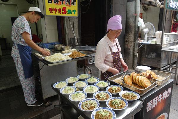 Xian Sehenswürdigkeiten Muslimisches Viertel