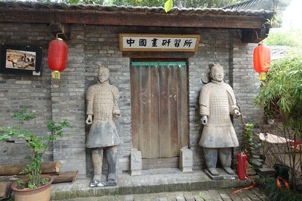 Xian Sehenswürdigkeiten Little Wild Goose Pagoda traditionelles Dorf