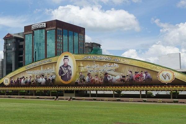 Brunei Sehenswürdigkeiten Bandar Seri Begawan Taman Haji Sir Muda Omar Ali Saifuddien Park