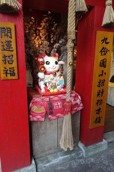 Jiufen Old Street Tagesausflug von Taipeh