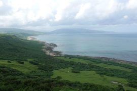 Kenting Nationalpark Beitragsbild