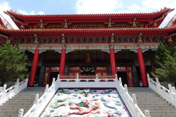 Sonne Mond See Wen Wu Tempel