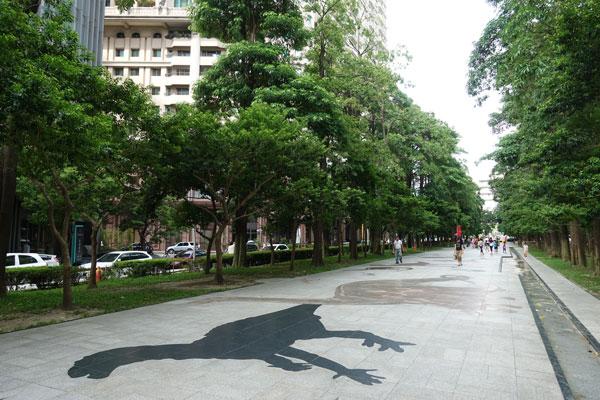 Taichung Sehenswürdigkeiten Calligraphy Greenway