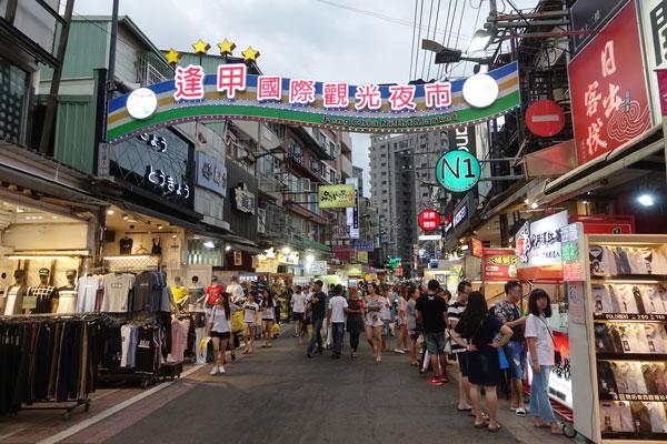 Taichung Sehenswürdigkeiten Fenjia Nightmarket