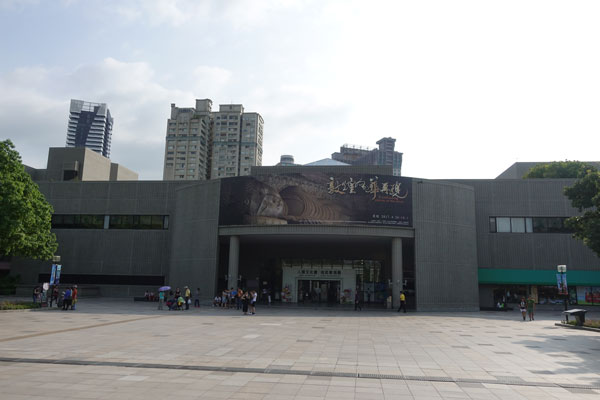 Taichung Sehenswürdigkeiten National Museum of Natural Science