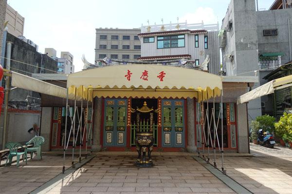 Tainan Sehenswürdigkeiten Chonggqing Tempel
