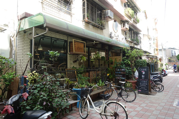 Tainan Sehenswürdigkeiten Fuzhong Street