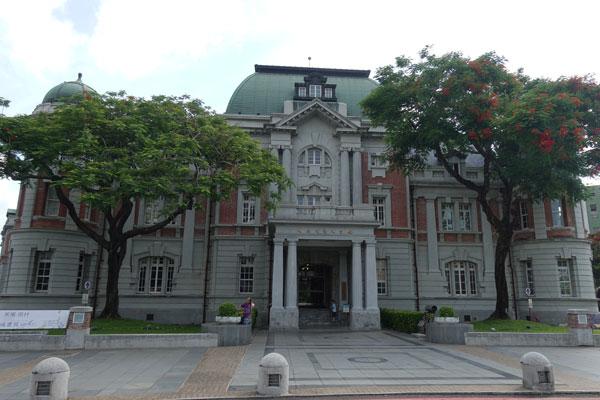 Tainan Sehenswürdigkeiten National Museum of Taiwanese Literature