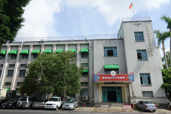 Tainan Sehenswürdigkeiten Old Chianan Canal Office Buidling