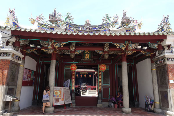 Tainan Sehenswürdigkeiten Sacrificial Rites Martial Tempel