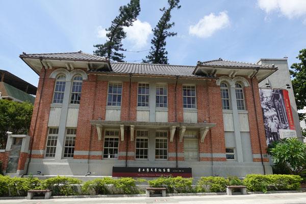 Tainan Sehenswürdigkeiten Yeh Shyr Tau Literary Museum