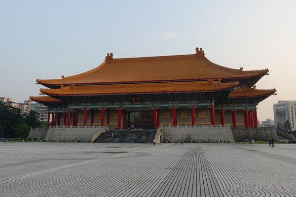 Taipei Sehenswürdigkeiten National Chiang Kai Shek Memorial Hall