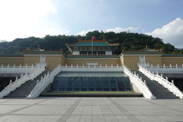 Taipei Sehenswürdigkeiten Palace Museum