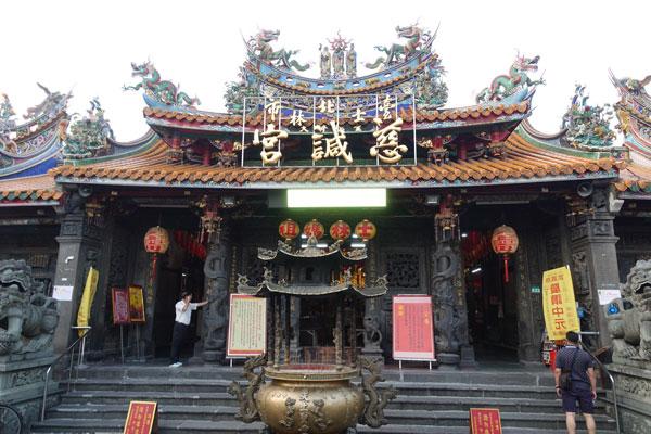 Taipei Sehenswürdigkeiten Stadtbild