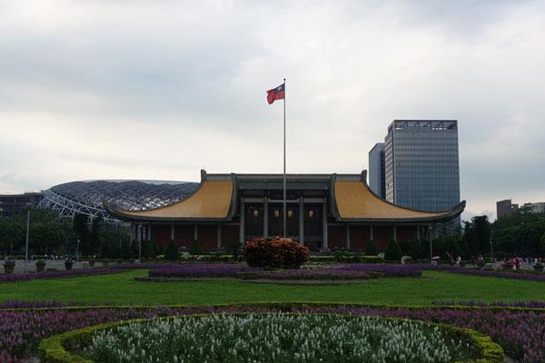 Taipei-Sehenswürdigkeiten-Sun-Yat-sen-Memorial-Hall