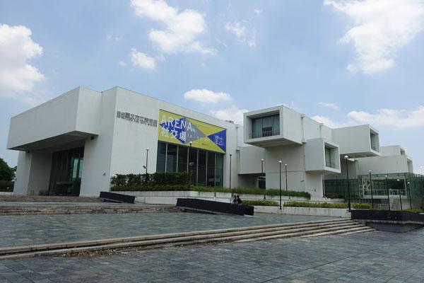 Taipei Sehenswürdigkeiten Taipei Fine Arts Museum