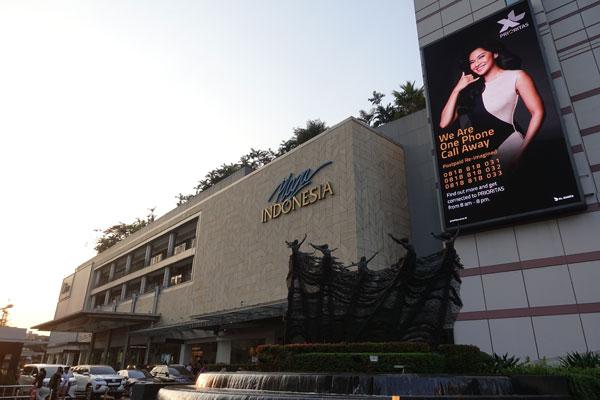 Jakarta Sehenswürdigkeiten Welcome Square Shopping
